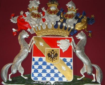 Строгановы: родовой герб