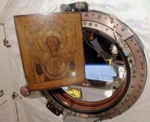 Православие и космос