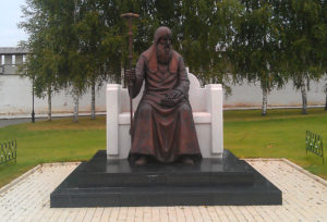 Жития святых. Святитель Иов Московский.