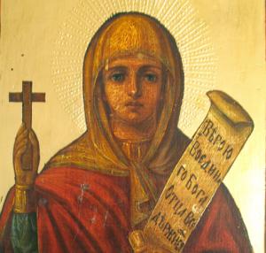Православный календарь 10 ноября. Великомученица Параскева.