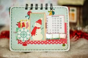 Новогодний календарь с работами детей-сирот