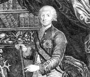 Павел Григорьевич Демидов