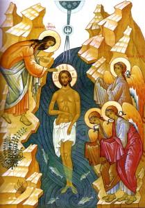 Православный календарь 18 января. Крещенский сочельник.