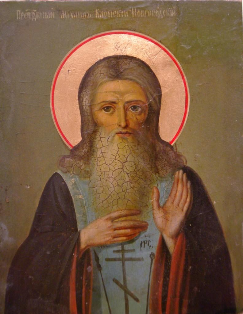 Святой Михаил Клопский