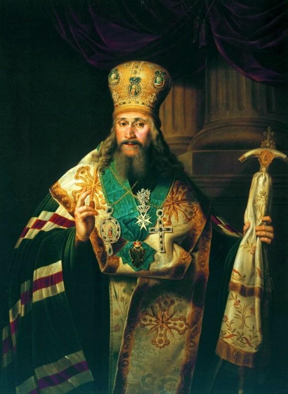 Епископ.