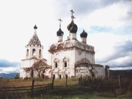 Нерчинский Успенский монастырь