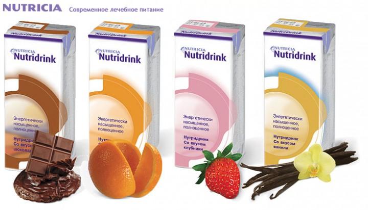 Лечебное питание нутридринк