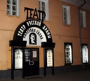 Помощь православному театру после пожара