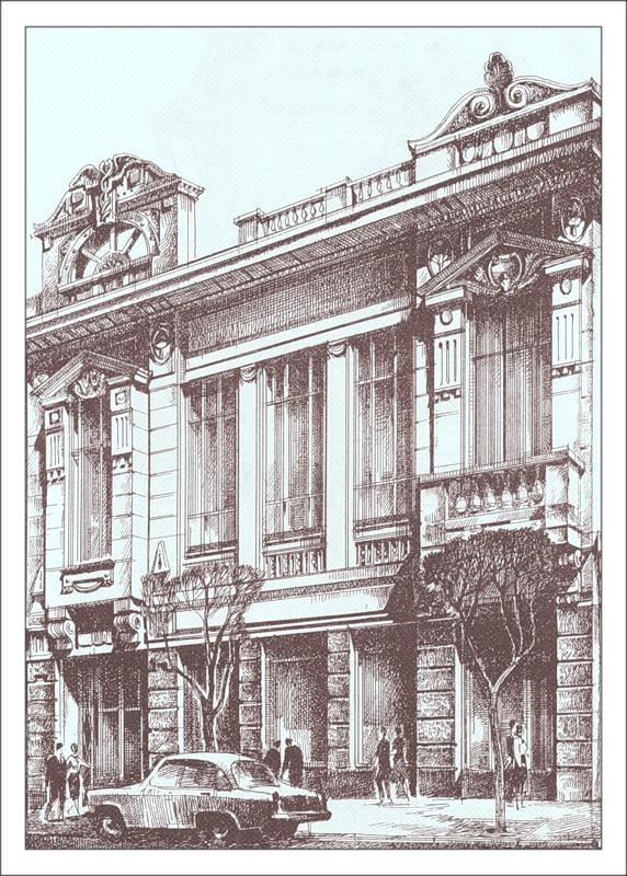 Дом купцов Аржановых – памятник регионального значения