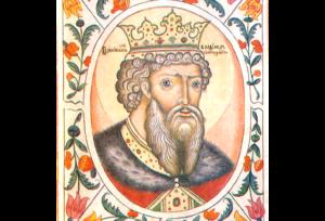 Жития святых. Князь Владимир Красное Солнышко