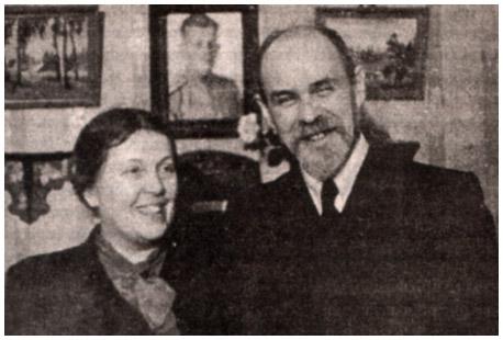 Николай и Зоя Пестовы