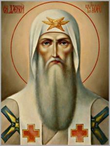 Архиепископ Алексий