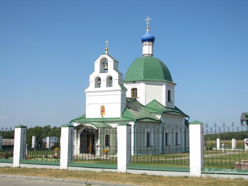 Богдановка. Храм Казанской иконы Божией Матери