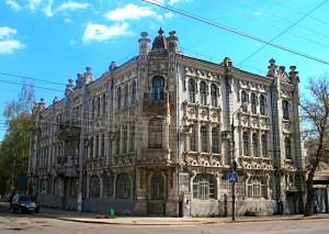 Доходный дом подрядчика А. Ф. Нуйчева (Гимназия Харитоновой)