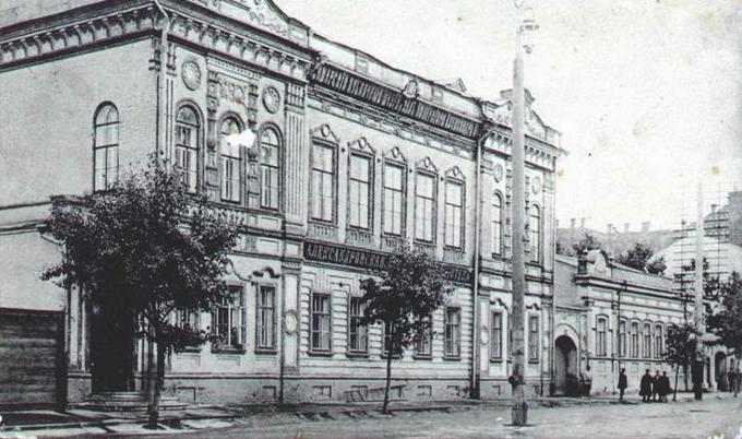 Дом_Санина._Здание_Самарской_публичной_библиотеки