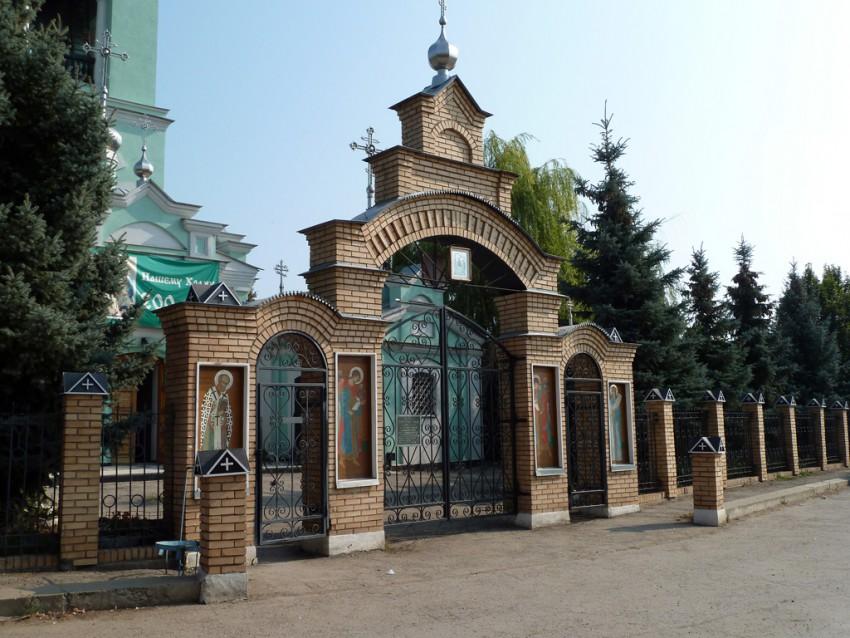 Екатериновка. Церковь Троицы Живоначальной