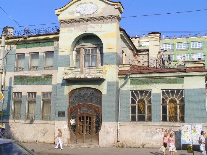 Особняк купца 1 гильдии А. Г. Курлина и его жены А. П. Курлиной