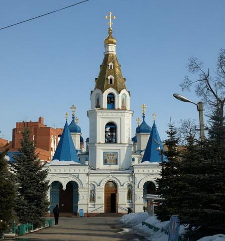 Покровский кафедральный собор (Самара)
