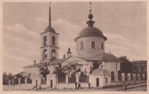 Спасо-Вознесенский собор в Самаре