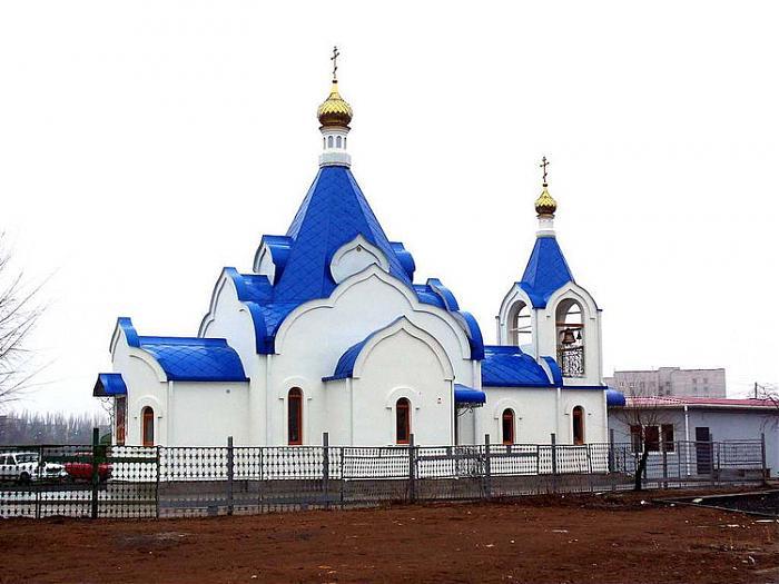 Волжский. Церковь Рождества Христова