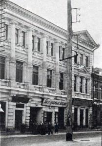 Здание женской гимназии Н. А. Хардиной (Дом Поплавского)