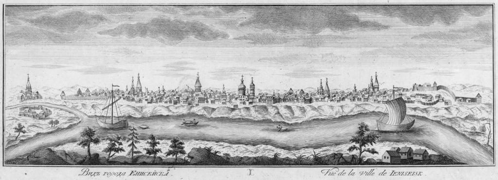 Вид города Енисейска