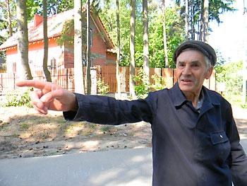 Василий Перебейнос