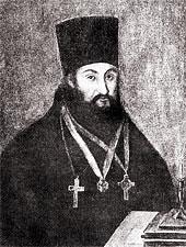 Священник Кирилл Россинский