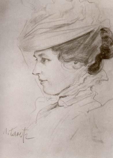 Мария Савина