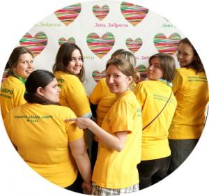 Волонтерское движение «Даниловцы»