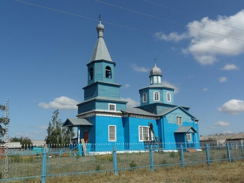 Храм Александра Невского (село Новая Кармала)