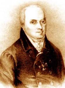 Фёдор Гааз