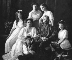 Семья государя Николая Второго