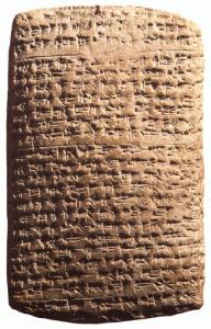 Глиняные таблички Тель-эль-Амарны