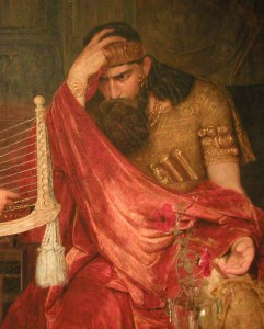 Гива – город царя Саула