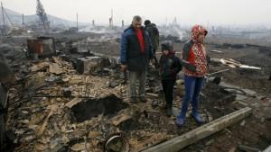 Борьба с лесными пожарами и помощь добровольцам