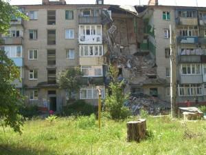 Помощь жертвам войны на Украине