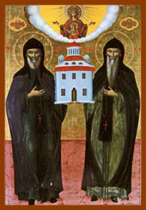 Преподобный Афанасий Метеорский