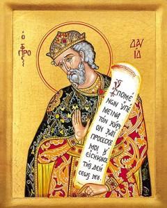 7 Святой царь и пророк Давид Псалмопевец
