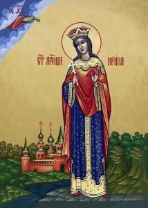 Святая великомученица Ирина Македонская. Икона (2)