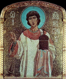 Тайны Библии.Первомученик Стефан.