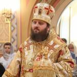 епископ Константин Зарайский 1