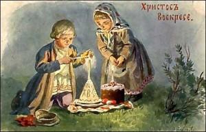 vintagnye_pasxalnye_otkrytki_Xristos_Voskres_09