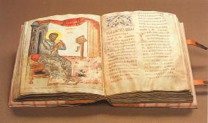Тайны Библии: Деяния святых апостолов.