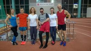 Клуб незрячих и слабовидящих любителей бега «Мы вместе»