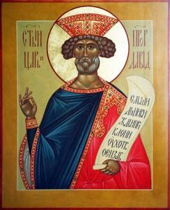 ikona-Svjatoj-car-i-prorok-David