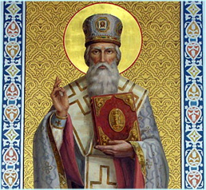 Жития святых. Святитель Гурий, архиепископ Казанский.