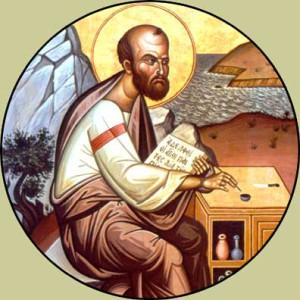 Апостольские чтения. Послание апостола Павла к Евреям.
