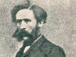 Степана Фёдоровича Соловьёва