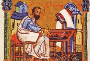 Послание святого апостола Павла к Ефесянам